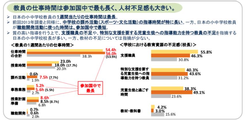 %e3%82%b9%e3%82%af%e3%83%aa%e3%83%bc%e3%83%b3%e3%82%b7%e3%83%a7%e3%83%83%e3%83%88-2019-08-29-13-03-56